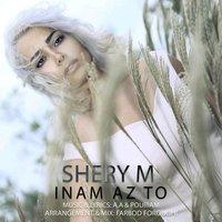 SheryM - 'Inam Az To'