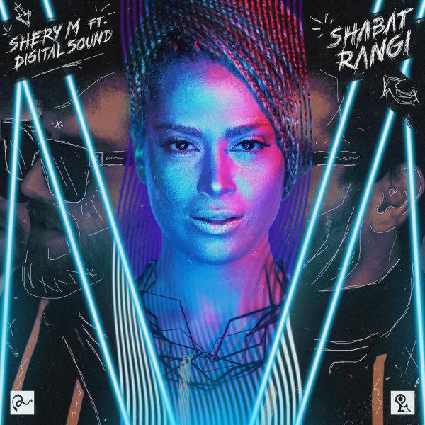 SheryM - 'Shabat Rangi (Ft Digital Sound)'