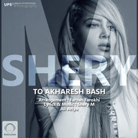 SheryM - 'To Akharesh Bash'