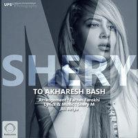 SheryM - 'To Akharesh Bash'