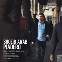 Shoeib Arab - 'Piadero'