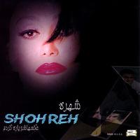 Shohreh - 'Aroosi'