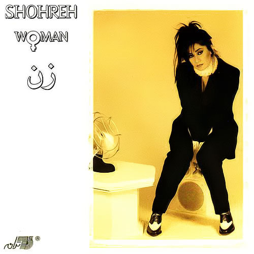 Shohreh - Ashegh Zar