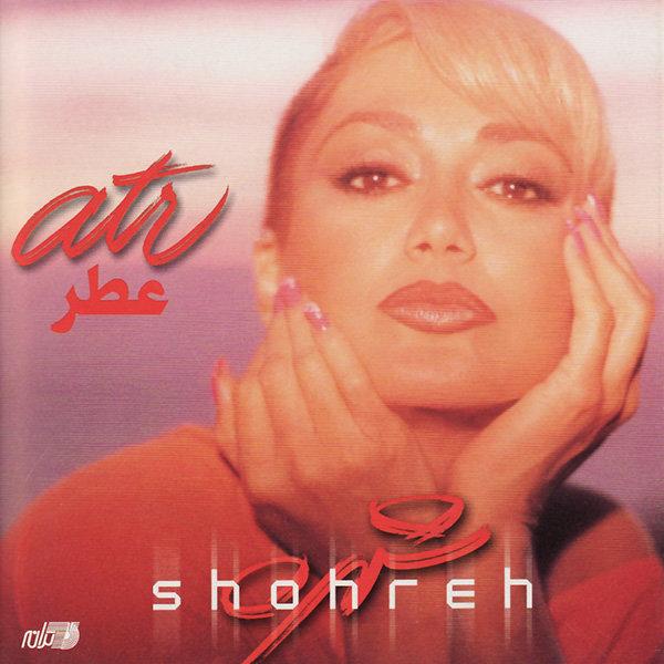 Shohreh - 'Atre Zan'