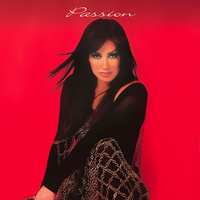 Shohreh - 'Baroon'