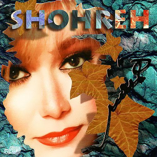 Shohreh - 'Bemiram'