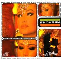 Shohreh - 'Boro'