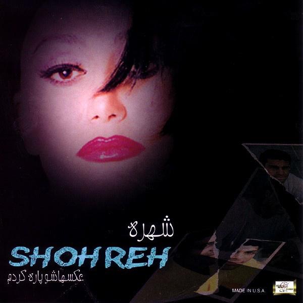 Shohreh - 'Geryeh'