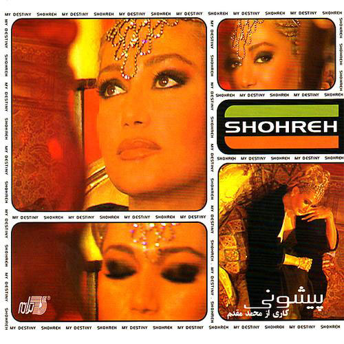 Shohreh - 'Na Mehraboon'