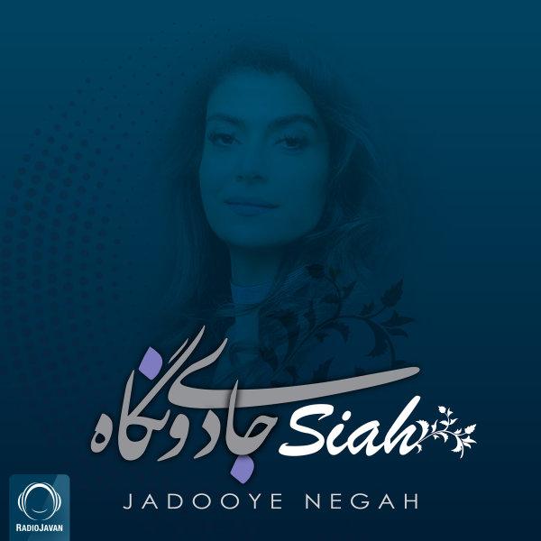Siah - 'Jadooye Negah'