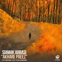 Siamak Abbasi - 'Akhare Paeez'