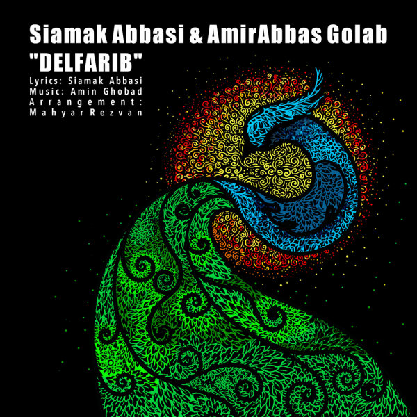 Siamak Abbasi & Amirabbas Golab - Delfarib
