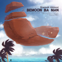 Siamak Abbasi - 'Bemoon Ba Man'