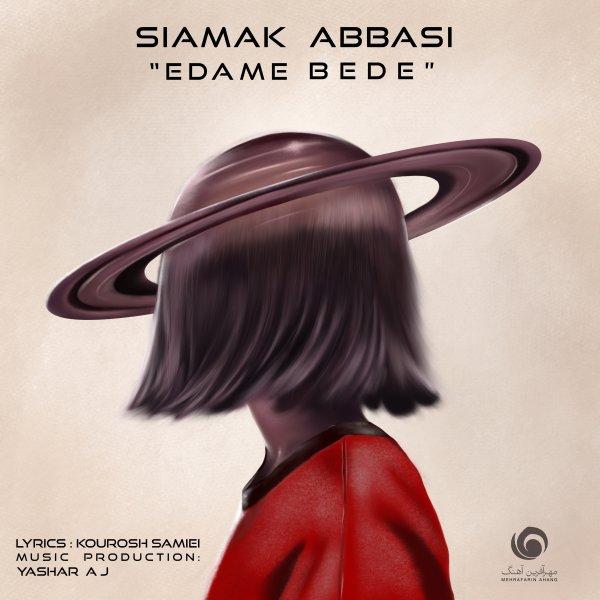 Siamak Abbasi - Edame Bede