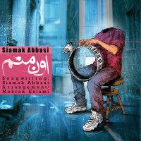 Siamak Abbasi - 'Oon Manam'