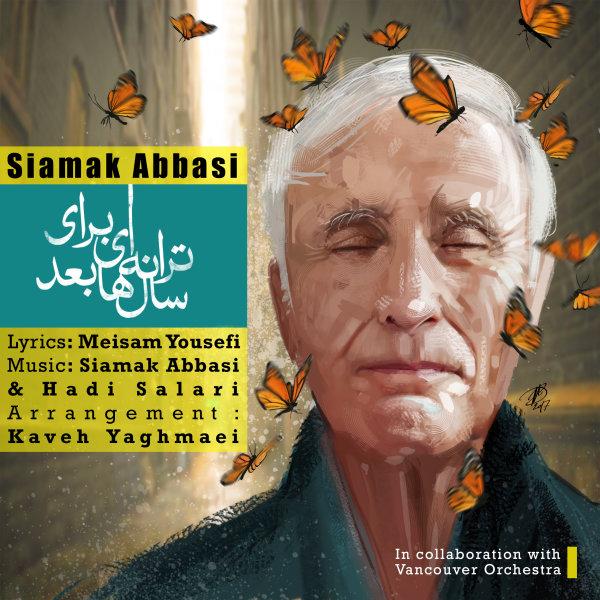 Siamak Abbasi - 'Taranehei Baraye Salha Bad'