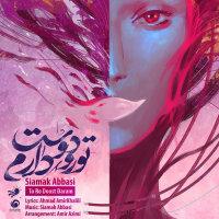 Siamak Abbasi - 'To Ro Doost Daram'