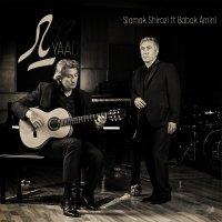Siamak Shirazi - 'Yaad (Ft Babak Amini)'