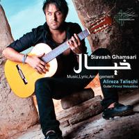 Siavash Ghamsari - 'Khial'