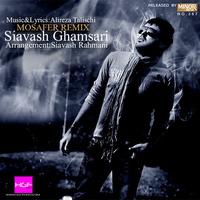 Siavash Ghamsari - 'Mosafer (Remix)'