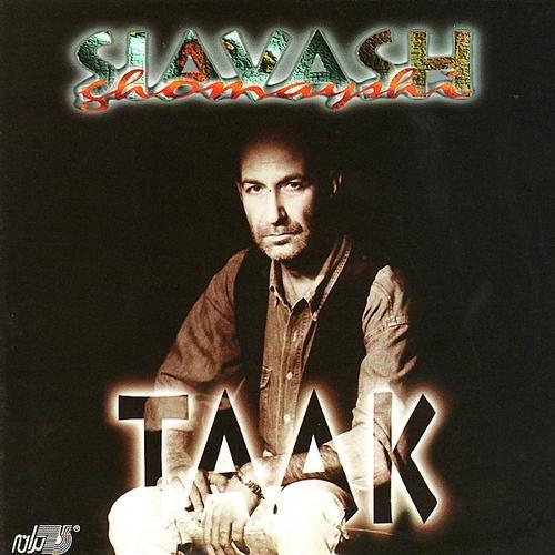 Siavash Ghomayshi - 'Baghe Baroon Zadeh'