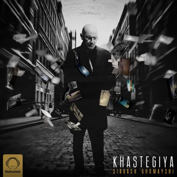 Siavash Ghomayshi - 'Khastegiya'