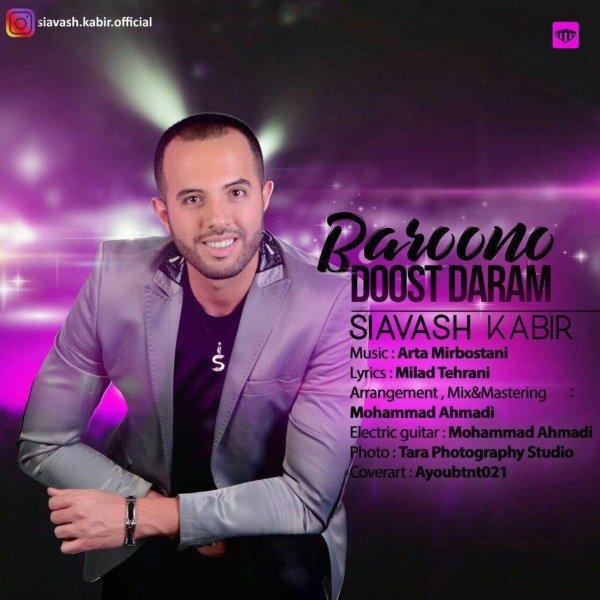 Siavash Kabir - Baroono Doost Daram