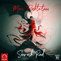 Siavash Rad - 'Man Poshtetam'