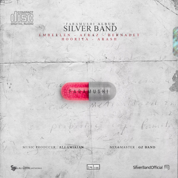 Silver Band - 'Adam Barfi'