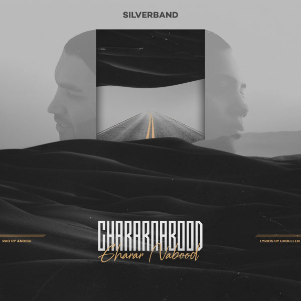 Silver Band - 'Gharar Nabood'