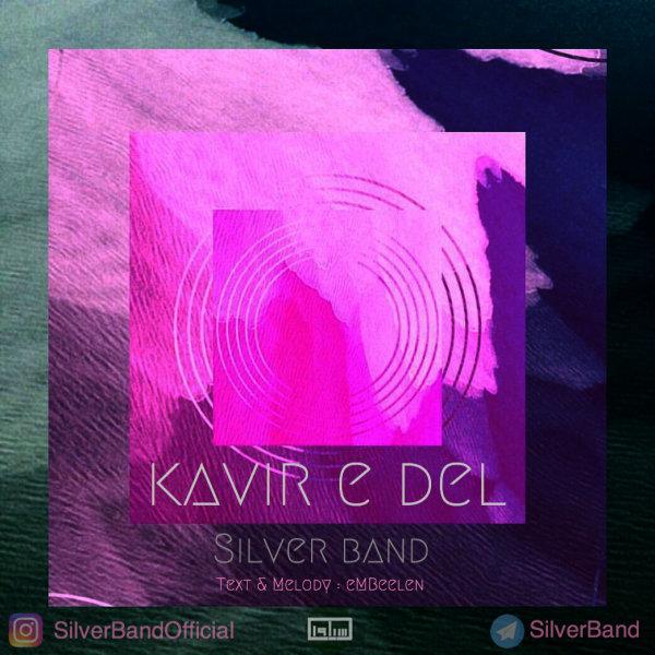 Silver Band - 'Kavire Del'