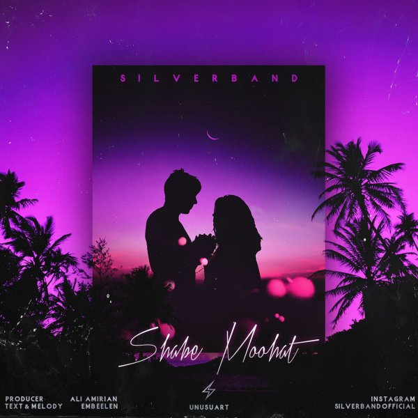 Silver Band - 'Shabe Moohat'