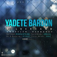 Silver Band - 'Yadete Baroon'