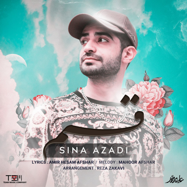 Sina Azadi - 'Ghasam'