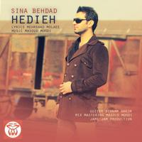 Sina Behdad - 'Hedieh'