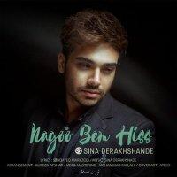 Sina Derakhshande - 'Nagoo Bem Hiss'
