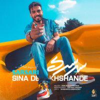 Sina Derakhshande - 'Sarsari'