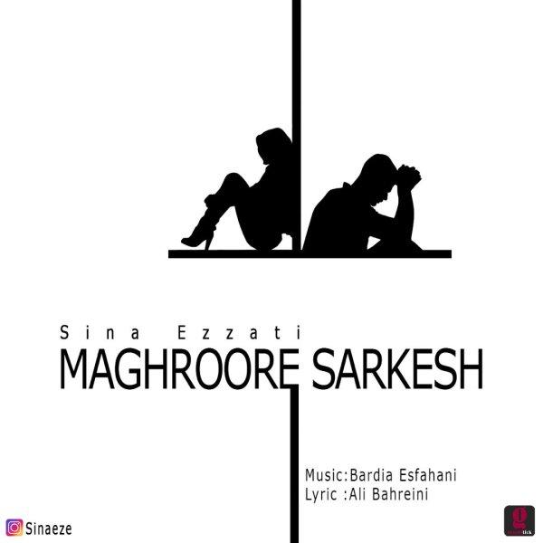 Sina Ezzati - 'Maghroore Sarkesh'