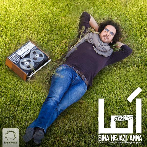 Sina Hejazi - 'Amma'