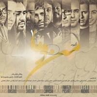 Sina Hejazi - 'Bezar Began'