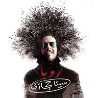 Sina Hejazi - 'Khodeti'