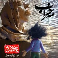 Sina Hejazi - 'Mahe Kharab'