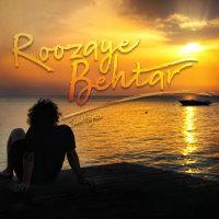 Sina Hejazi - 'Roozaye Behtar'