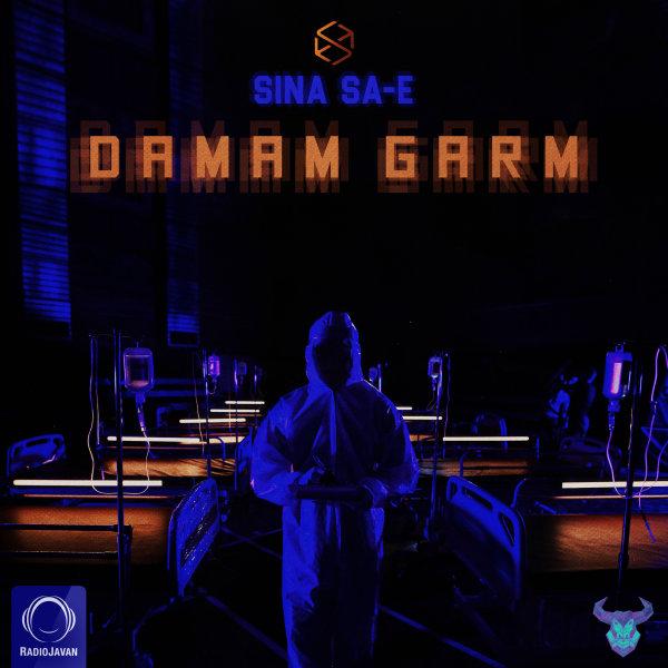 Sina SaE - 'Damam Garm'