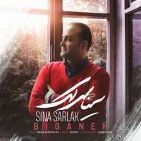 Sina Sarlak - 'Biganeh'