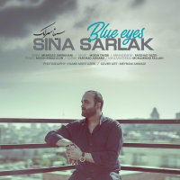 Sina Sarlak - 'Cheshmaye Abi'
