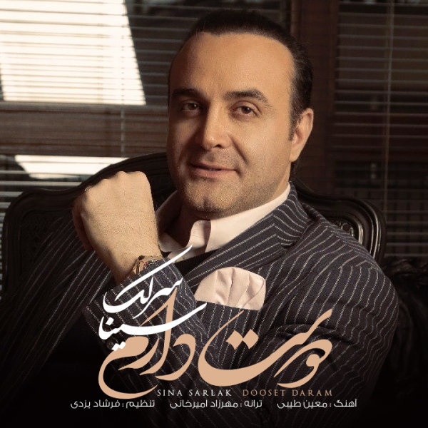 Sina Sarlak - 'Dooset Daram'
