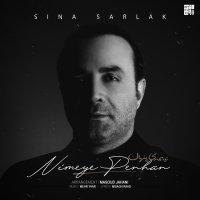 Sina Sarlak - 'Nimeye Penhan'