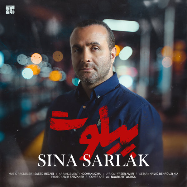 Sina Sarlak - 'Pilot'