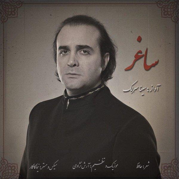 Sina Sarlak - 'Saghar'